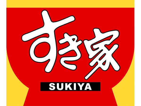 【すき家 SUKIYA】新竹站前店 工讀生/兼職人員