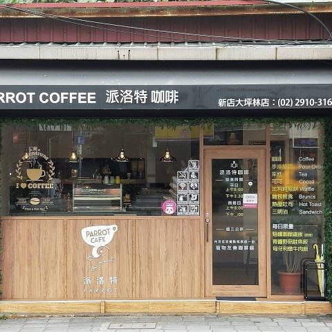 新店區 咖啡廳徵 白天計時/兼職 吧檯服務人員 (非暑期)