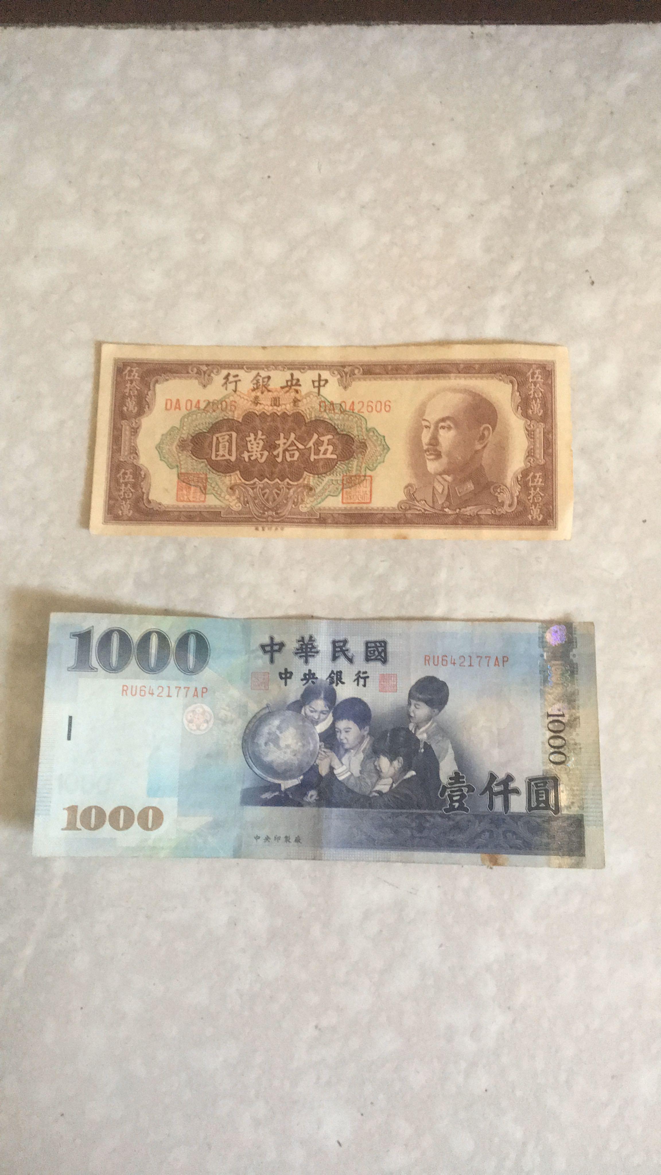 500000元